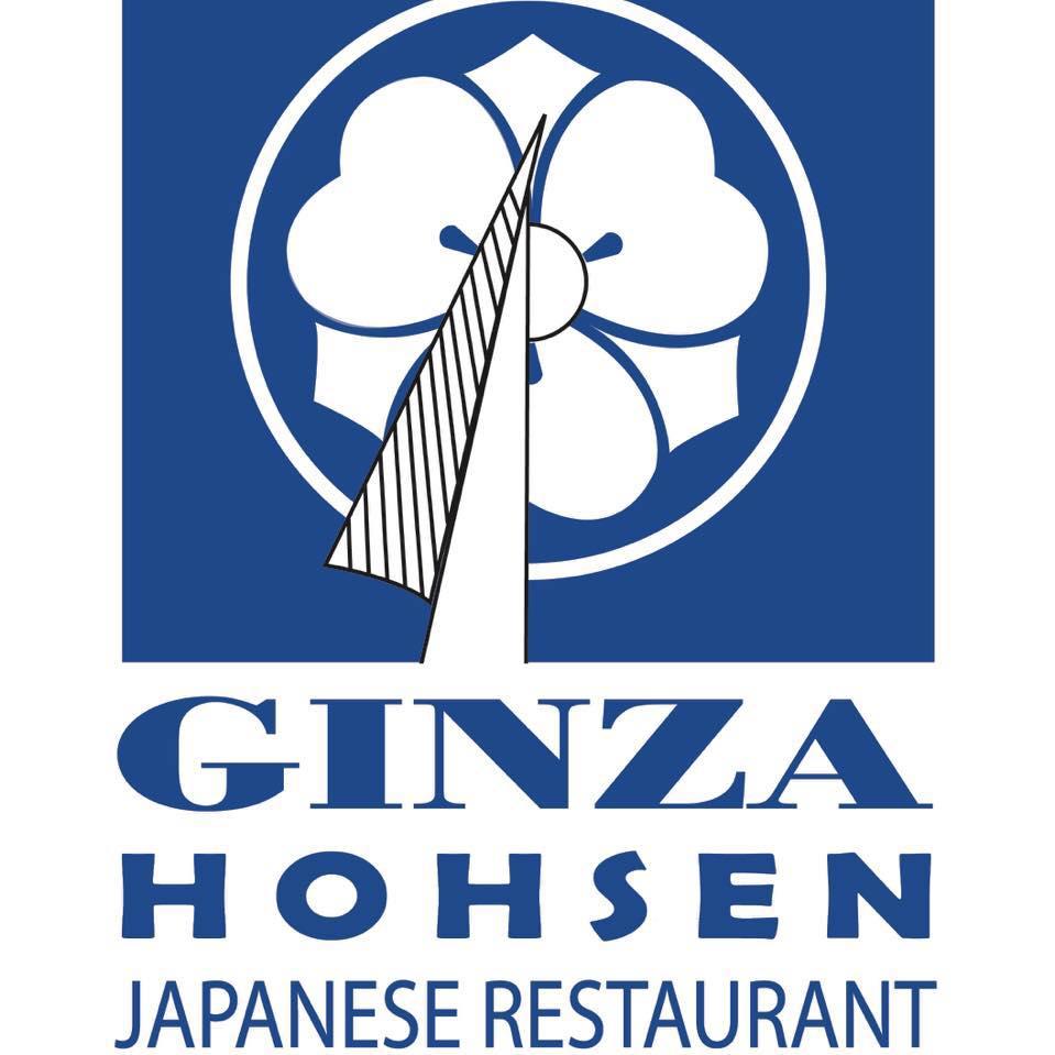 Ginza Hohsen logo